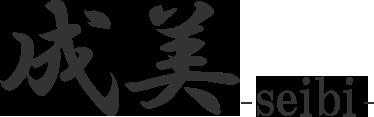 株式会社成美|愛知県豊田市のハウスクリーニング、リペア、美装、補修、 塗装、各種清掃は成美へ!
